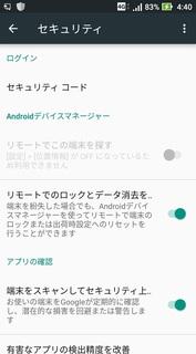 0118_sumaho.jpg