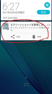0206_zenfone1.jpg