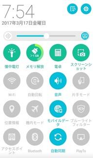 0318_sumahomemori.jpg