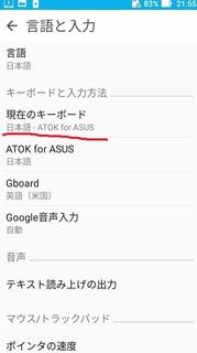 0419_nihongonyuryoku2.jpg