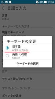 0419_nihongonyuryoku3.jpg