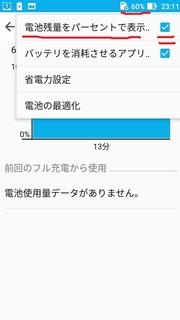 0509_dentizanryo2.jpg