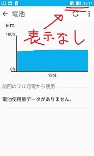 0509_dentizanryo3.jpg