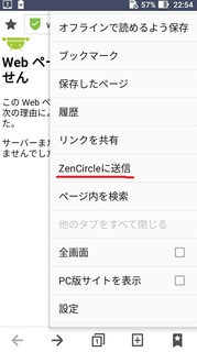 0509_zencirclesoshin.jpg