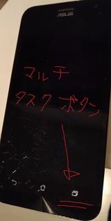 0511_sumaho_marutitask.jpg
