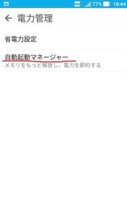 0514_jidoukidomanager.jpg