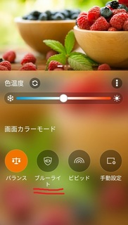 0521_sumah_splendid1.jpg