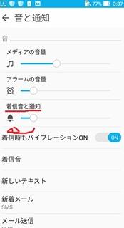 0521_zenfone2laser_manamode.jpg