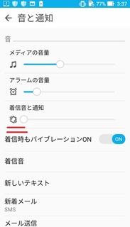 0521_zenfone2laser_manamode1.jpg