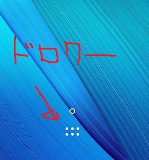 0521_zenfone2laser_manamode2.jpg