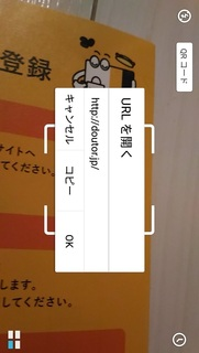 0610_zenfone2laser_qucord4.jpg
