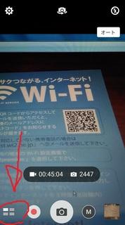 20170727_zenfone2laser_wifi1.jpg