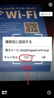 20170727_zenfone2laser_wifi4.jpg