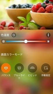 20170826_blue_lite_apli1.jpg