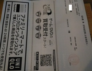 20170903_amazon_tsuhan_konbini3.jpg