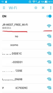 20171004_sumaho_wifi_jrnishinihon.jpg