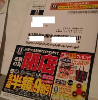 20171005_yofukunoaoyama1.jpg