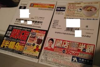 20171005_yofukunoaoyama2.jpg