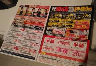 20171005_yofukunoaoyama3.jpg