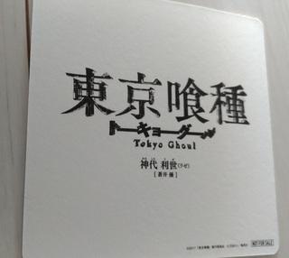 20171012_eiga_tokuten1.jpg