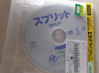 20171015_tsutaya_split_rentaru.jpg