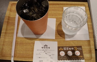 20171018_ice_coffe1.jpg