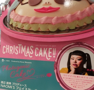 20171024_christmas_cake3.jpg