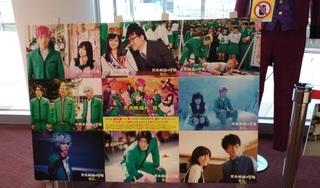 20171029_eiga_murotuyoshi2.jpg