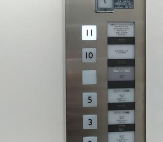 20171030_osaka_eigakan_stataioncinema.jpg