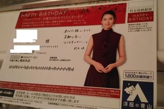 20171102_aoyama_takeiemi1.jpg
