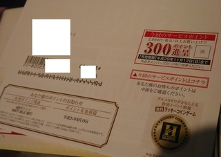 20171103_haruyama_tokubetu2.jpg