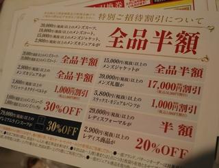 20171103_haruyama_tokubetu7.jpg