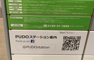 20171115_packcity_takuhai4.jpg