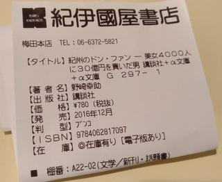 20171118_ametooku_dokushogeinin.jpg