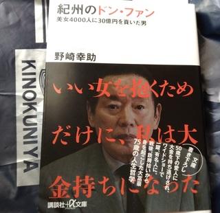 20171122_ametalk_higashino.jpg