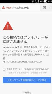 20171129_dotoru_wifi5.jpg