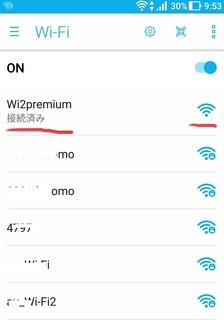 20171213_dorole_free_wifi1.jpg