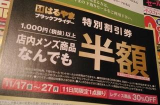 201716_haruyama_nogizaka46_2.jpg