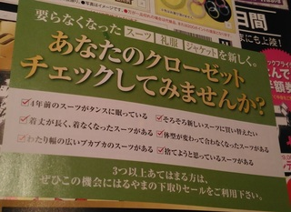 201716_haruyama_nogizaka46_3.jpg