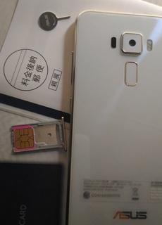 IIJmio_kakuyasu_SIMcard2.jpg