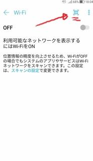 QRcode_sumaho_ZenFone3.jpg