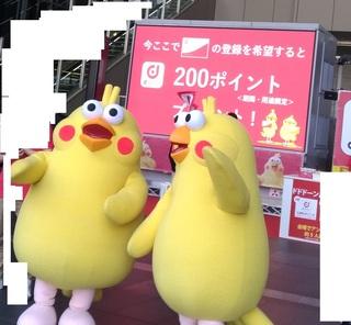 docomo_sumaho_2018.jpg