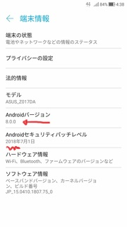 dual_sumaho_android_zenfone3_3.jpg