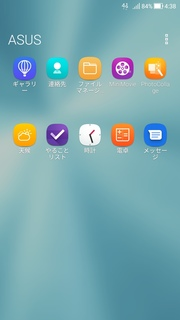 dual_sumaho_android_zenfone3_4.jpg