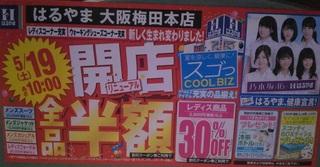 nogizaka46_haruyama2.jpg