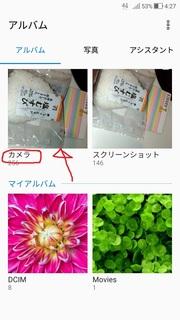 sumaho_movies_0503_1.jpg