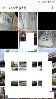 sumaho_movies_0503_2.jpg
