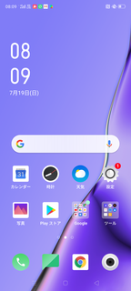 sumaho_oppo_a5_2020_nfc.png