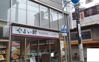 yayoiken_umeda_lunch201809_5.jpg