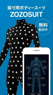 zozosuit_android_app_201807.jpg